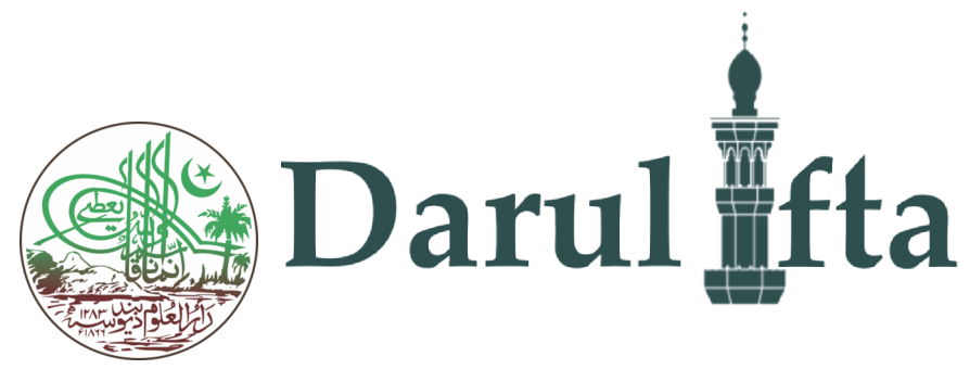 Darul Ifta - Darul Uloom Deoband India